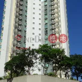 POKFULAM TERRACE | 2 bedroom Flat for Sale|POKFULAM TERRACE(POKFULAM TERRACE)Sales Listings (XGGD811200031)_0