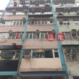 170 Fa Yuen Street,Mong Kok, Kowloon