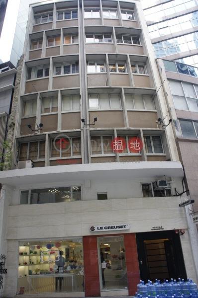 雲咸街31號 (31C-D Wyndham Street) 中環 搵地(OneDay)(2)