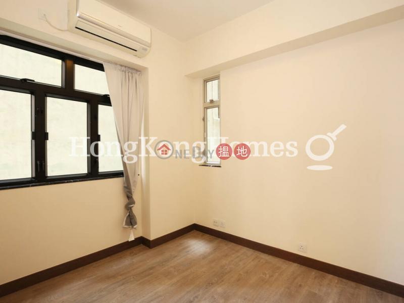 HK$ 9.5M Shing Kok Mansion Western District, 2 Bedroom Unit at Shing Kok Mansion | For Sale