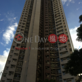 Affluence Garden - Opulent House Block 5,Tuen Mun, New Territories