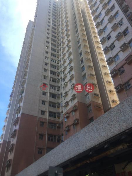 富欣花園 6座 (Block 6 Harmony Garden) 小西灣|搵地(OneDay)(3)