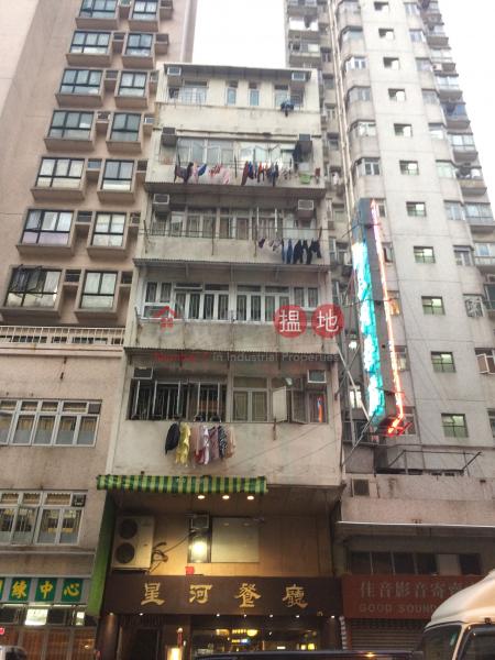 大南街374號 (374 Tai Nan Street) 深水埗|搵地(OneDay)(1)