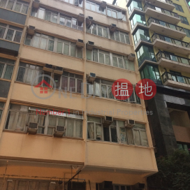 皇后大道西 28 號,上環, 香港島