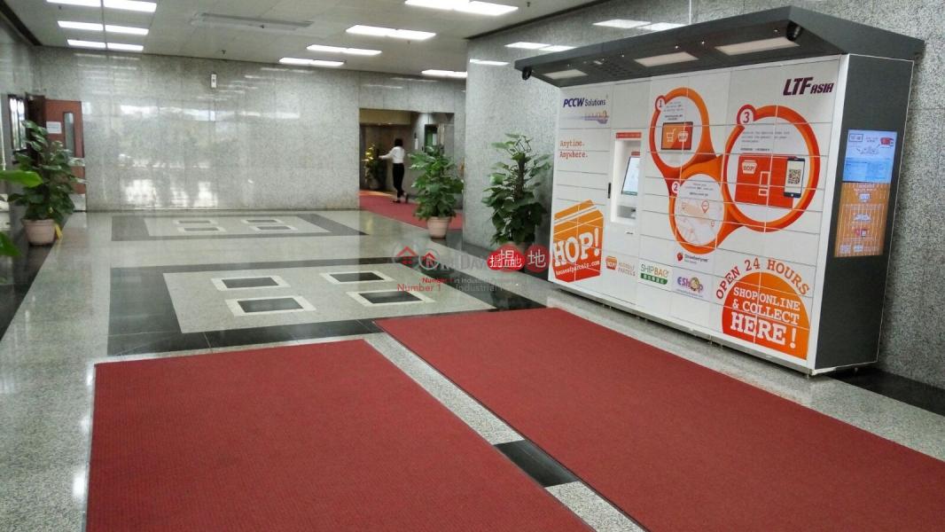 廣生行中心|觀塘區廣生行中心(Kwong Sang Hong Centre)出租樓盤 (lcpc7-06255)