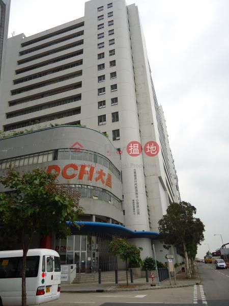 DAI CHONG CTR., Dah Chong Motor Services Centre 大昌貿易行汽車服務中心 Rental Listings   Southern District (info@-03814)