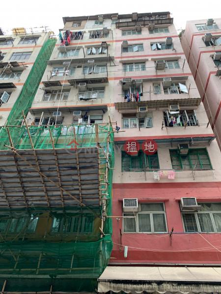 5 MING LUN STREET (5 MING LUN STREET) To Kwa Wan|搵地(OneDay)(1)