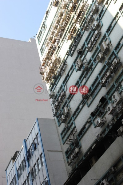 Hung Tai Industrial Building (Hung Tai Industrial Building) Kwun Tong|搵地(OneDay)(2)