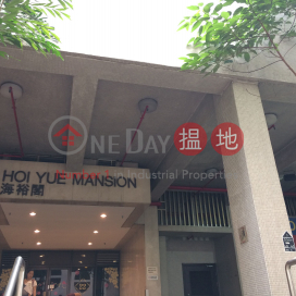 Hoi Yue Mansion | Riviera Gardens,Tsuen Wan East, New Territories
