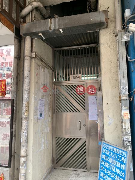 上鄉道7號 (7 Sheung Heung Road) 土瓜灣|搵地(OneDay)(1)