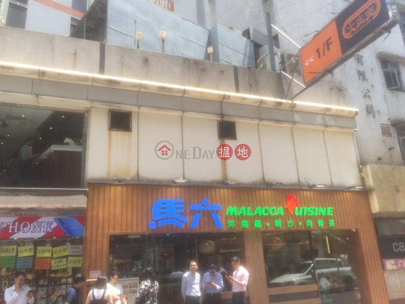 12 Burrows Street (12 Burrows Street) Wan Chai|搵地(OneDay)(1)