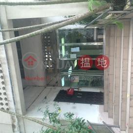 Shing Kai Mansion,Mid Levels West, Hong Kong Island