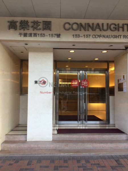 Connaught Garden Block 3 (Connaught Garden Block 3) Sai Ying Pun|搵地(OneDay)(2)