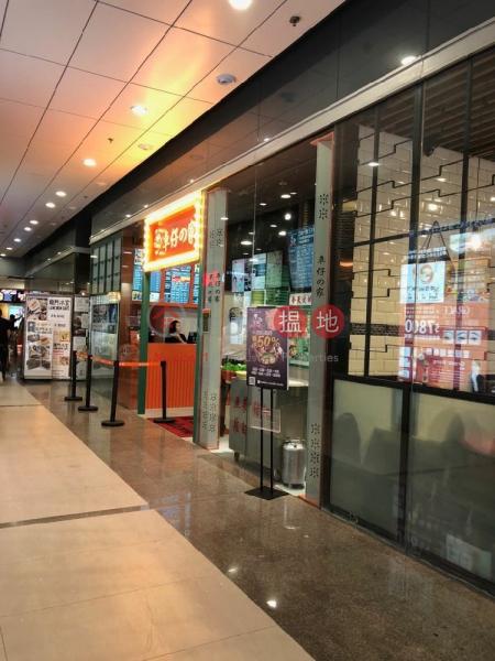 Cos Centre Kwun Tong-地下商舖出售樓盤|HK$ 3,900萬