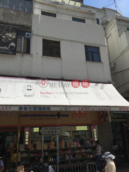 阜財街69號 (69 Fau Tsoi Street) 元朗 搵地(OneDay)(2)