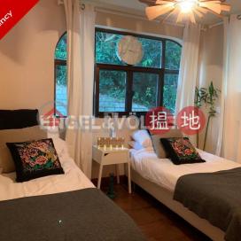 4 Bedroom Luxury Flat for Sale in Lo So Shing|Lo So Shing Village(Lo So Shing Village)Sales Listings (EVHK37861)_0
