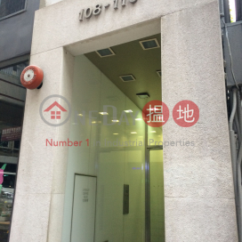 108-110 Wellington Street,Central, Hong Kong Island