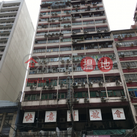 Chun Yee Building|振宜大廈