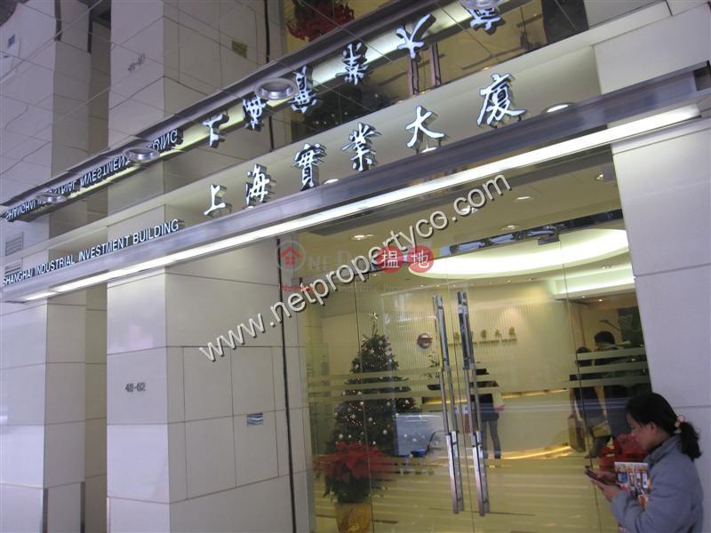 上海實業大廈|灣仔區上海實業大廈(Shanghai Industrial Investment Building)出租樓盤 (A056615)
