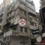 太利樓 (Tai Li House) 中區士丹頓街61-67號|- 搵地(OneDay)(1)