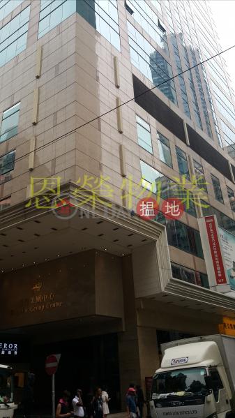 TEL: 98755238, Emperor Group Centre 英皇集團中心 Rental Listings | Wan Chai District (KEVIN-8639763014)