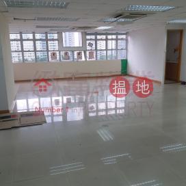 Laurels Industrial Centre|Wong Tai Sin DistrictLaurels Industrial Centre(Laurels Industrial Centre)Rental Listings (skhun-05145)_0