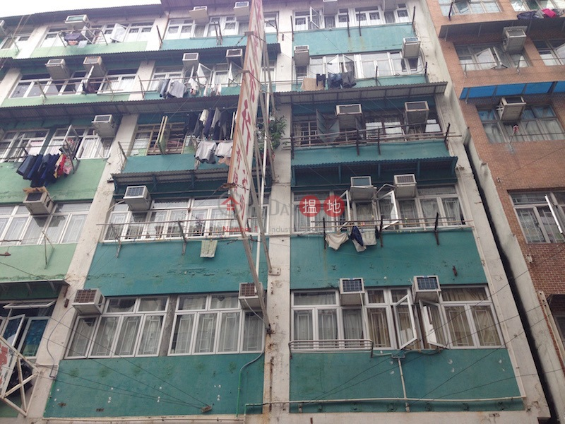 156-158 Ki Lung Street (156-158 Ki Lung Street) Sham Shui Po|搵地(OneDay)(2)