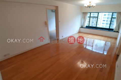 Elegant 2 bedroom in Mid-levels West | Rental|Robinson Place(Robinson Place)Rental Listings (OKAY-R51950)_0