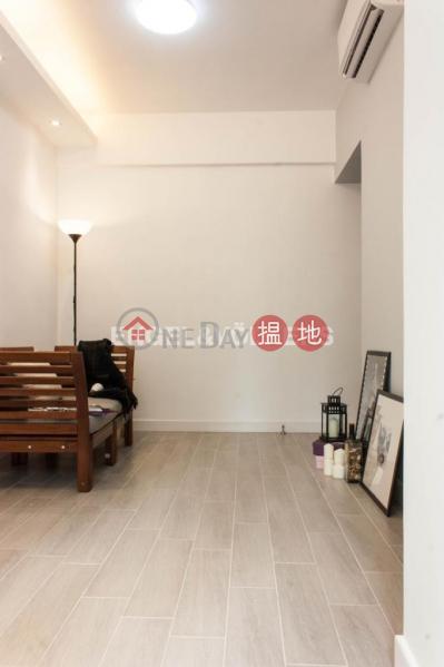 Kam Fung Mansion, Please Select | Residential, Sales Listings | HK$ 10M
