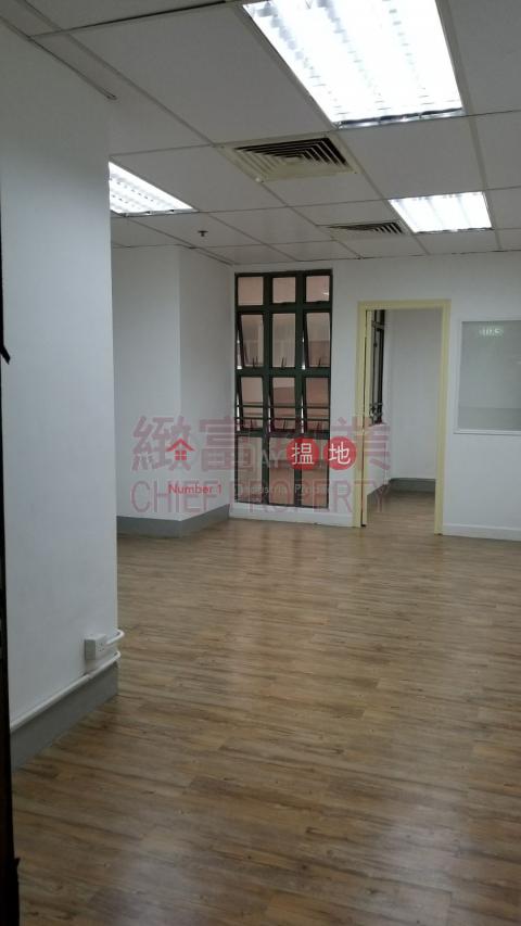 SAN PO KONG|Wong Tai Sin DistrictNew Tech Plaza(New Tech Plaza)Rental Listings (29126)_0