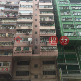 Independent Building,Yau Ma Tei, Kowloon