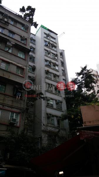 Wah Yan Court (Wah Yan Court) Wan Chai|搵地(OneDay)(1)