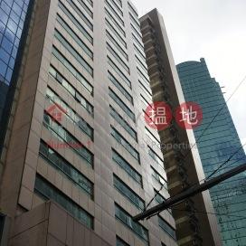 金利文廣場,銅鑼灣, 香港島