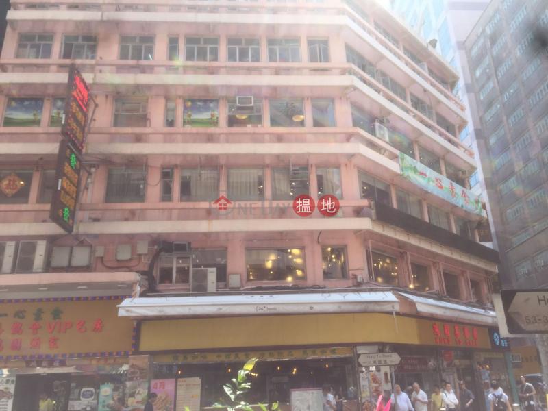 Sun Fook Factory Building (Sun Fook Factory Building) Kwun Tong|搵地(OneDay)(1)