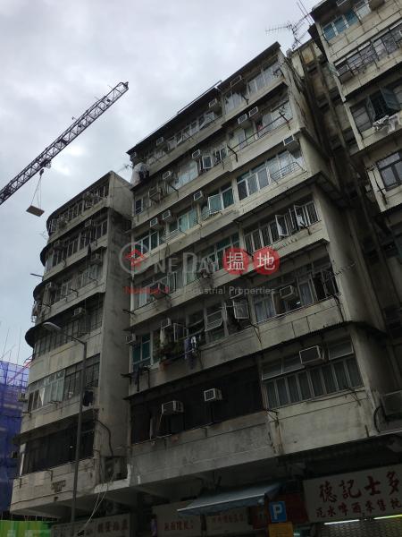 17-19 Pei Ho Street (17-19 Pei Ho Street) Sham Shui Po|搵地(OneDay)(3)