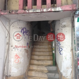 105-107 Queen\'s Road East,Wan Chai, Hong Kong Island