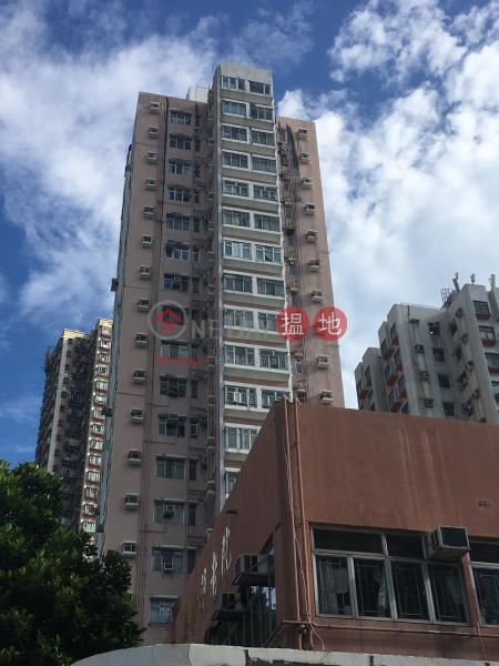 嘉華大廈 (Kar Wah Building) 屯門|搵地(OneDay)(3)