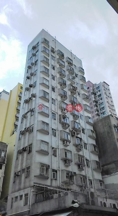 罕有洋樓 **上車盤|Tai Po DistrictNam Shing Mansion(Nam Shing Mansion)Sales Listings (KPI-007575)_0