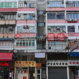 127 Kwong Fuk Road,Tai Po, New Territories