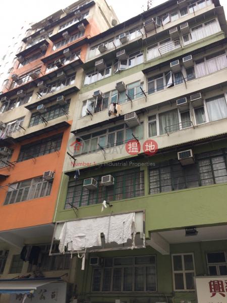 93 Oak Street (93 Oak Street) Tai Kok Tsui|搵地(OneDay)(1)