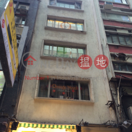 40 Stanley Street,Central, Hong Kong Island