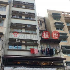 YAU LUNG BUILDING,Kowloon City, Kowloon