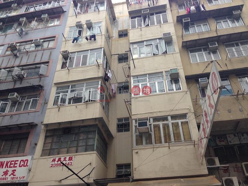 183-185 Ki Lung Street (183-185 Ki Lung Street) Sham Shui Po|搵地(OneDay)(2)