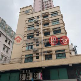 356 Ma Tau Wai Road,To Kwa Wan, Kowloon