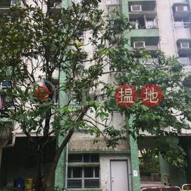 Hong Pak Court, Cheung Pak House(Block C)|康柏苑 祥柏閣 (C座)