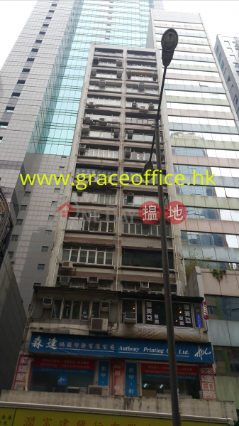 Wan Chai-Hung To Commercial Building, Hung To Commercial Building 鴻圖商業大廈 Sales Listings   Wan Chai District (KEVIN-9498909328)