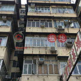 29 Nam Cheong Street,Sham Shui Po, Kowloon