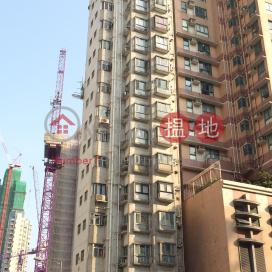 Comfort Court,Sham Shui Po, Kowloon