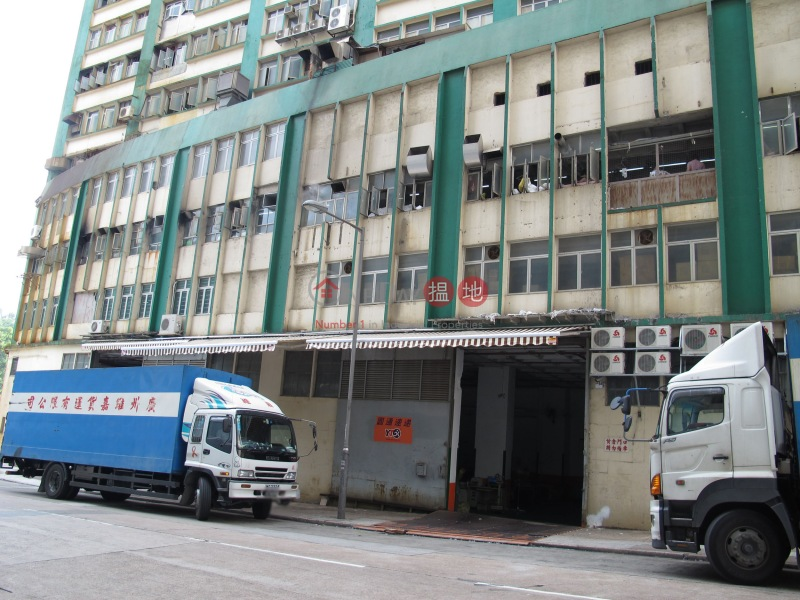 榮來工業大廈 (Wing Loi Industrial Building) 葵芳|搵地(OneDay)(4)