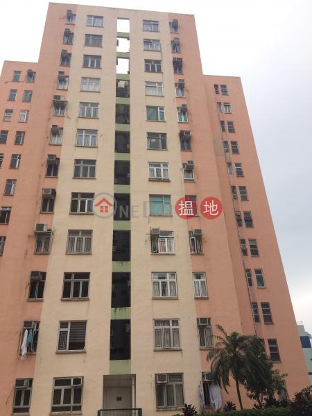 Block A Telford Gardens (Block A Telford Gardens) Kowloon Bay|搵地(OneDay)(1)
